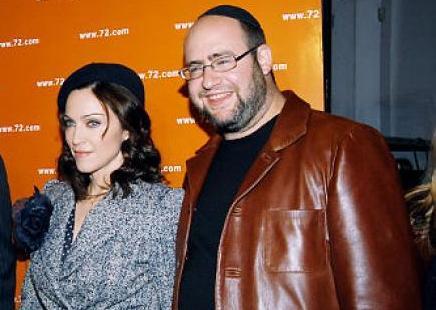 Madonna - Yehuda Berg