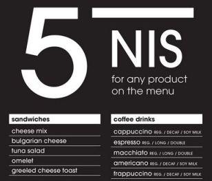 menu cofix