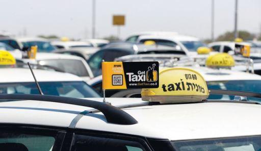 Baisse des prix des taxis à Ben-Gourion