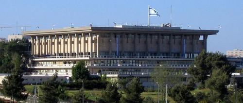 Knesset_Building2