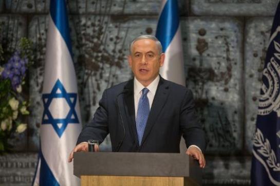 Benjamin Netanyahu à Jérusalem,le 25 mars 2015 (AFP/Menahem Kahana)