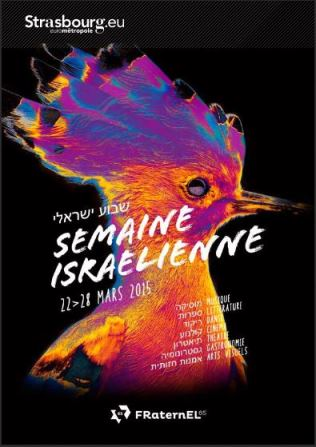 semaine_israelienne_strasbourg