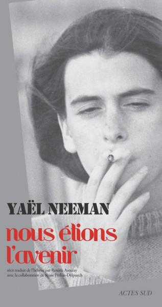 Yael-Neeman