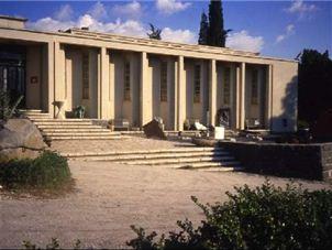 le Musée d'art Ein Harod