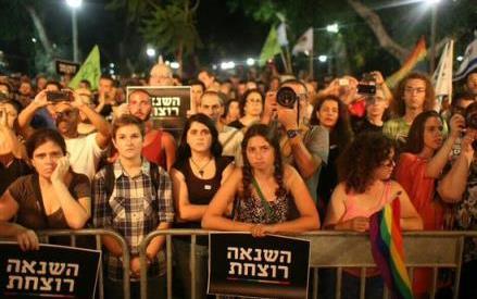 manifestation_israël_contre_terrorisme_juif