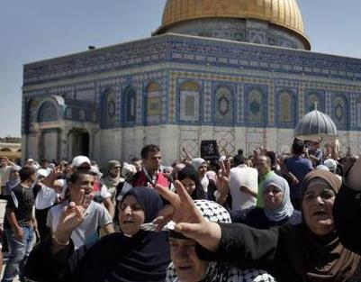 Les arabes de Jerusalem Est préfèrent la citoyenneté israélienne - crédit Twitter