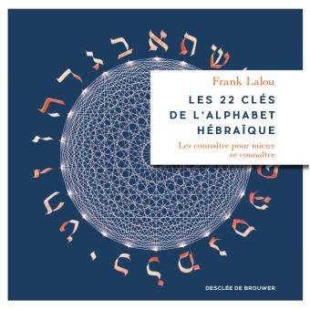 Les 22 clés de l'alphabet hébraïque – Frank LALOU – Editions DDB
