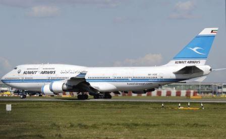 Kuwait airways refuse de vendre un billet un isra lien - Comment porter plainte contre son avocat ...