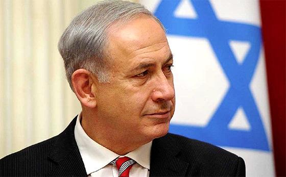paix quotidien israel