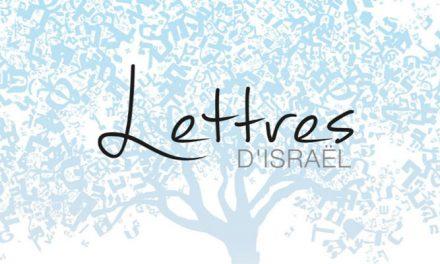 lettres-disrael-440x264