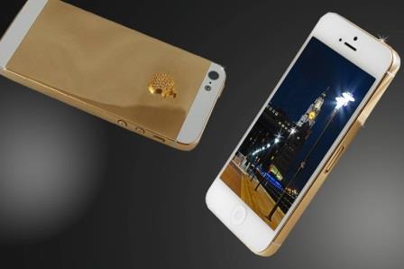 smartphone_cacher_shabbat