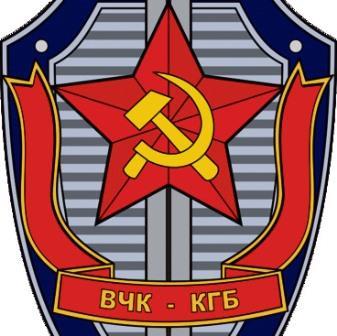 kgb-logo