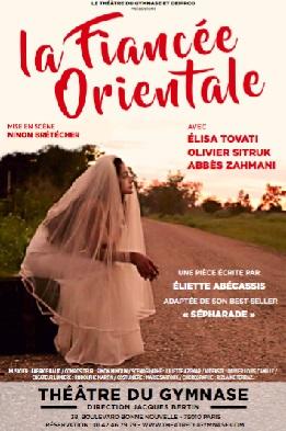 fiancee_orientale