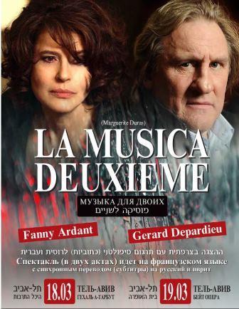 la_musica_depardieu_ardant