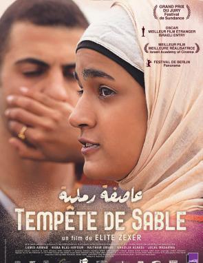 tempete_de_sable