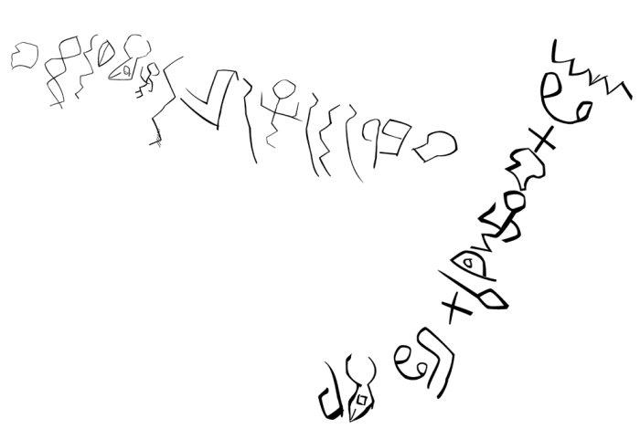 Un dessin de l'une des plus anciennes inscriptions alphabétiques du monde provenant de Wadi El-Hol en Egypte et daté du Moyen Empire (18ème Dynastie) aux alentours de l'époque de Joseph. – BRUCE ZUCKERMAN EN COLLABORATION AVEC LYNN SWARTZ DODD Pots and Alphabets: Refractions of Reflections on Typological Method (MAARAV, A Journal for the Study of the Northwest Semitic Languages and Literatures, Vol. 10, p. 89) (Wikimedia Commons)