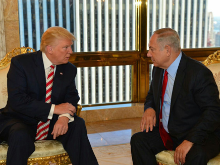 Bibi-et-Trump
