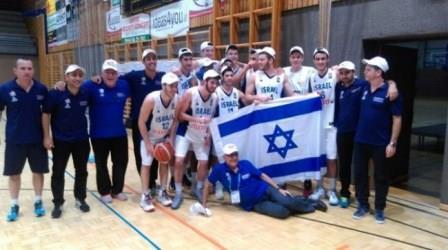 basket_israel