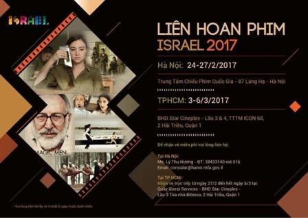 cine_israelien_gratuit_vietnam