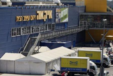 Ikea : des excuses après le catalogue sans femmes