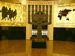 La synagogue d'Harbin, en Mandchourie