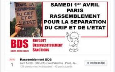 Toujours pas d'interdiction de la manifestation du BDS