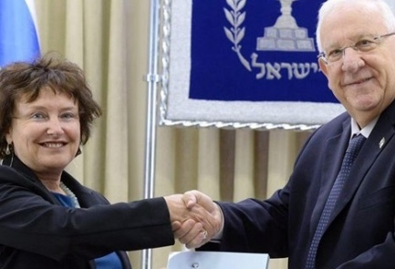 L'économie d' Israël a progressé de 4% en 2016
