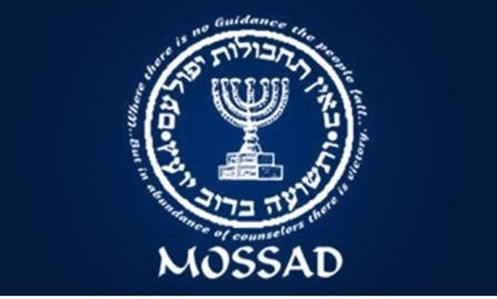 mossad-iii