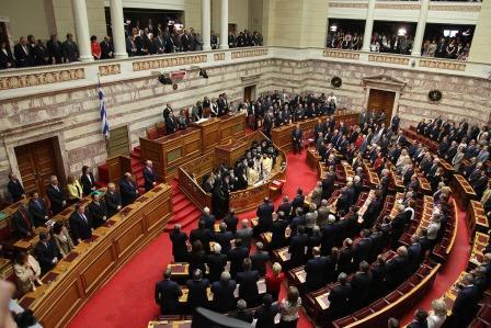 parlement_grec