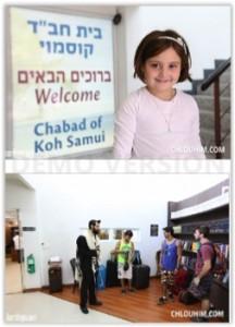 Jeunes vacanciers en visite au Chabad House de Koh Samui