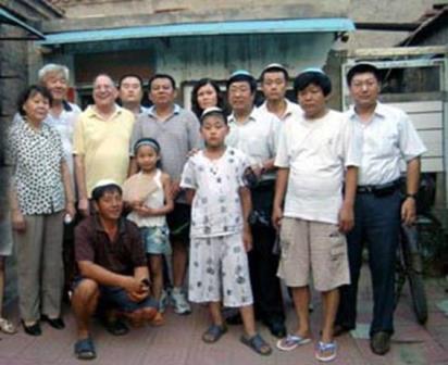 Descendants des Juifs de Kaïfeng (source Univers Torah.com)