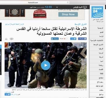 France24ArabicJordanian