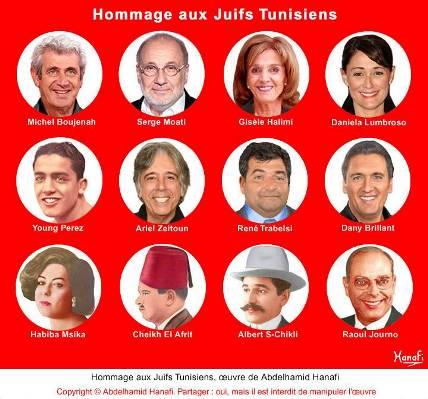 Hommage aux juifs tunisiens par Abdelhamid Hanaf