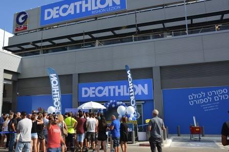 15b5dfe7a6 Le premier magasin israélien du numéro un mondial de la distribution  d'articles de sport a ouvert ce mardi à Tel-Aviv.