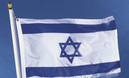 La Loi Israël Etat-Nation du peuple juif, traduction et analyse