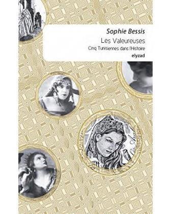Pour Sophie Bessis, les émeutes actuelles en Tunisie ont un côté manipulé