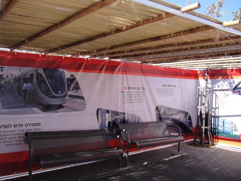 4soucca-tram