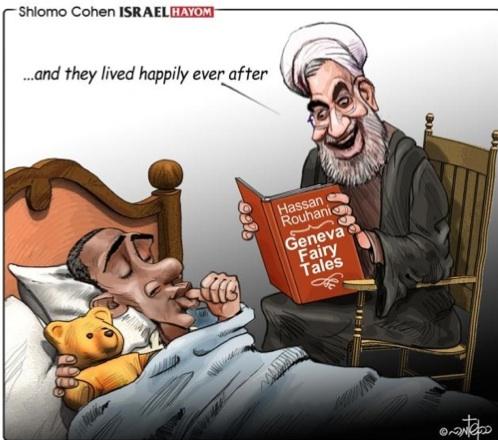Les contes de Genève par Hassan Rouhani « Et ils vécurent heureux et eurent beaucoup d'enfants ... »  Caricature de Shlomo Cohen dans Israel Hayom