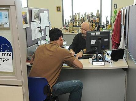 Le pôle emploi israélien