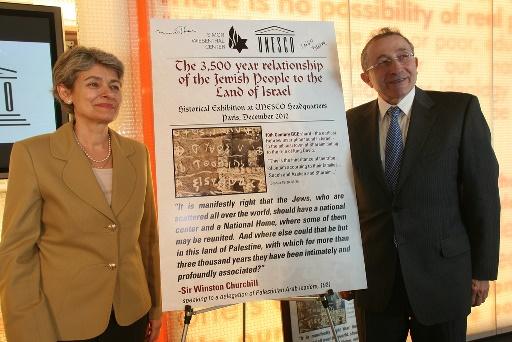 Irina Bokova et le Rabbin Marvin Hier