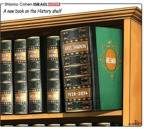 Un nouveau livre dans la bibliothèque de l'Histoire Caricature de Guy Mored dans le Yedioth Aharonoth