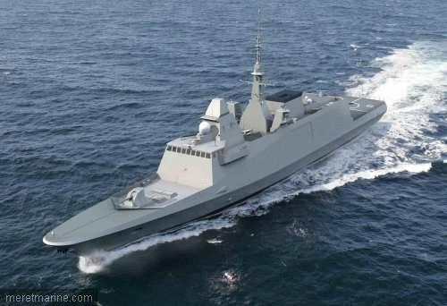 Marine héllenique