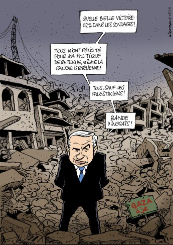 illustrationgaza10