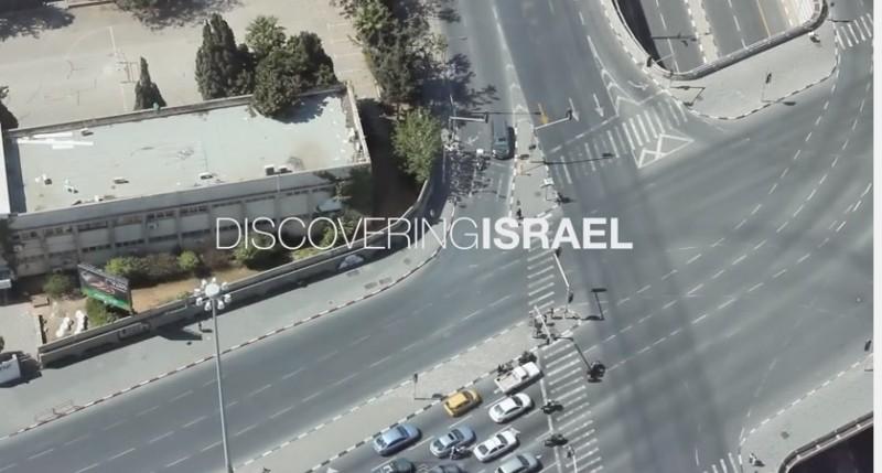 videoisrael10