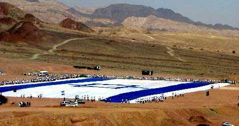 drapeau-israel-1