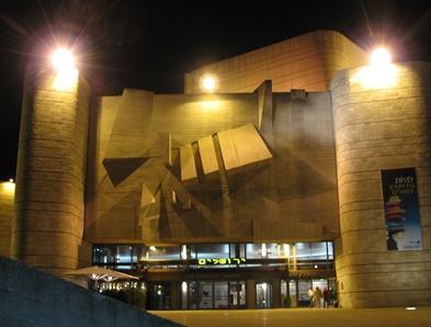 theatre_jerusalem