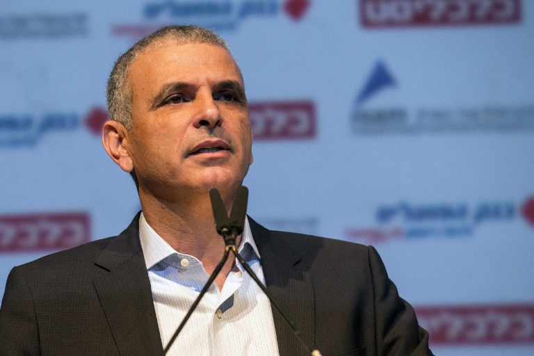 ISRAEL-POLITICS-ELECTION-ECONOMY-KAHLON