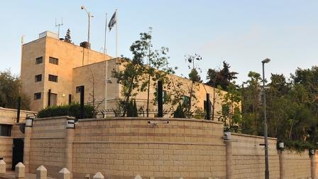 residence_pm_israel