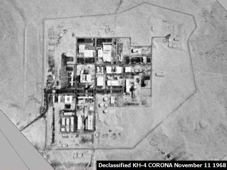 Vue satellite du réacteur nucléaire de Dimona – Crédit photo : Wikipédia