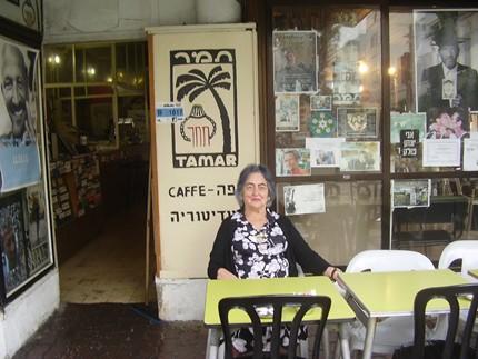 Sara Stern, patronne et muse du Café Tamar de Tel-Aviv - crédit photo Twitter